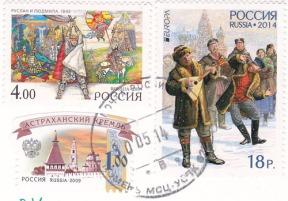 russiaruudut_stamps