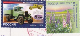 ru3290690stamps