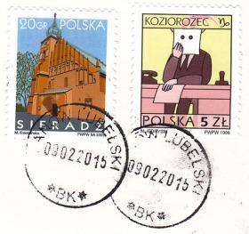 pl1018638stamp