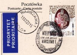 pl1035415stamp